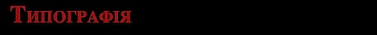 typographyrussian